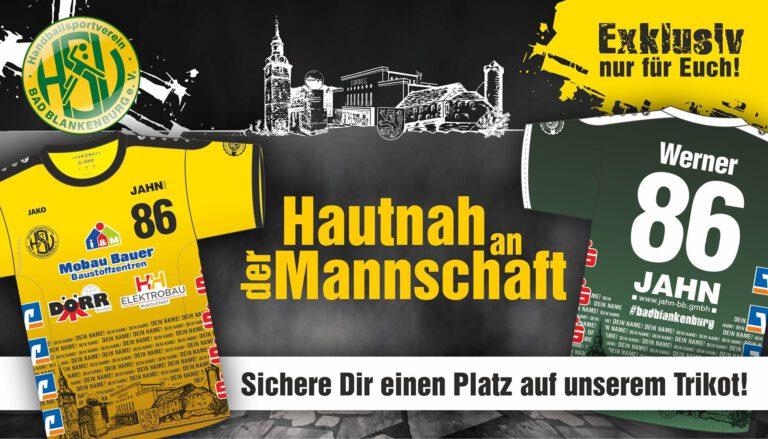 Read more about the article Die Lieferung der Fan- Trikots verzögert sich!
